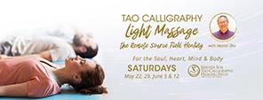 Tao Calligraphy Light Massage