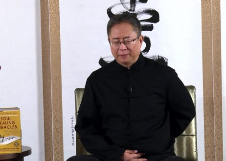 Tao Healing for Your Back – Part 1 – Four Power Techniques