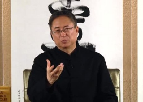 Tao Healing for Your Knees – Part 4 – Receive Permanent Treasures