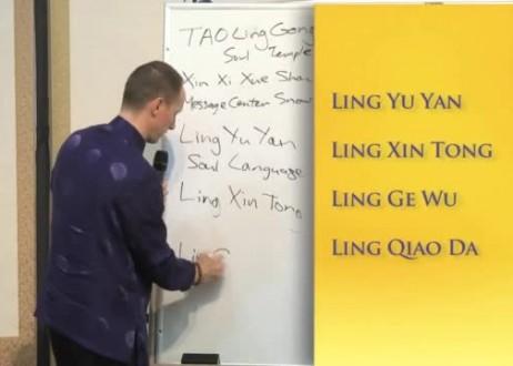 Tao Jing Teaching, Part 7 - Lines 43 - 51