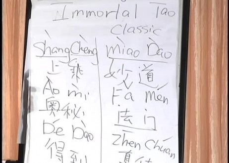 Learn the Immortal Tao Classic with Master Sha: Lines 9 - 12