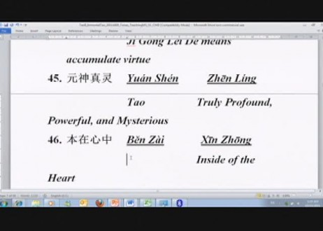 Learn the Immortal Tao Classic with Master Sha: Line 41 - 52