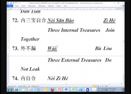 Learn the Immortal Tao Classic with Master Sha: Line 69 - 76