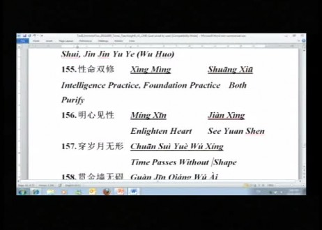 Learn the Immortal Tao Classic with Master Sha: Lines 148 - 167
