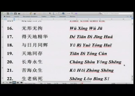 BONUS VIDEO: Master Sha teaches Tao Immortal Classic - Line 1 - 35