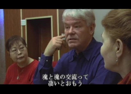 Soul Masters - Dr. Guo & Dr. Sha (Japanese Subtitles)