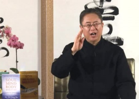 Tao Healing for Anger – Part 4 – Receive Permanent Treasures