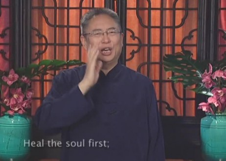 Introduction to Soul Mind Body Medicine - Part 2 - with Master Sha (Segment 1 of 6)