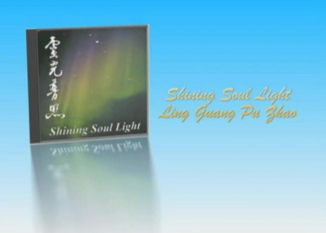 Introduction to Soul Mind Body Medicine - Part 3 - with Dr and Master Sha (Segment 4 of 6)