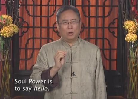 Soul Mind Body Medicine - Weng Ar Hong Mantra with Master Sha (Part 1 of 4)