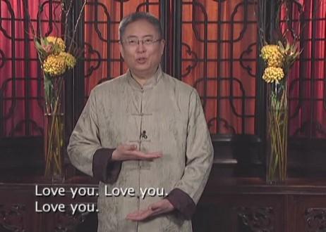 Soul Mind Body Medicine - Weng Ar Hong Mantra with Master Sha (Part 2 of 4)