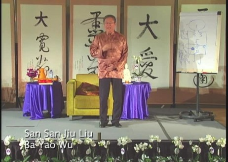 Soul Mind Body Medicine - A Special Divine Code, with Master Sha (Part 4 of 6)