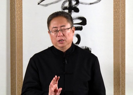 Tao Healing for Your Back – Part 2 – Tao Song