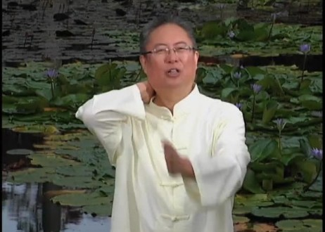 Soul Healing for Upper Back with Master Sha