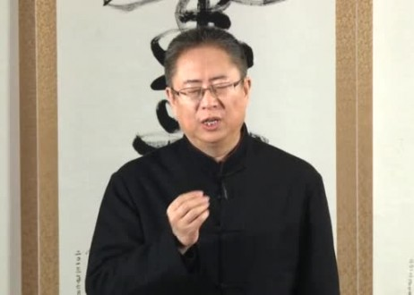 Tao Healing for Your Lungs – Part 2 – Tao Song