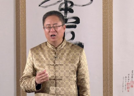Tao Healing for Your Liver – Part 2 – Tao Song