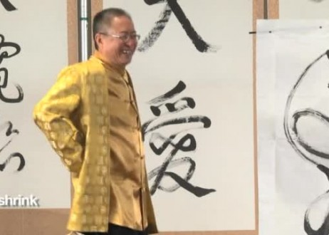 Dr. and Master Sha Offers Tao Calligraphy Blessings for Weight Loss