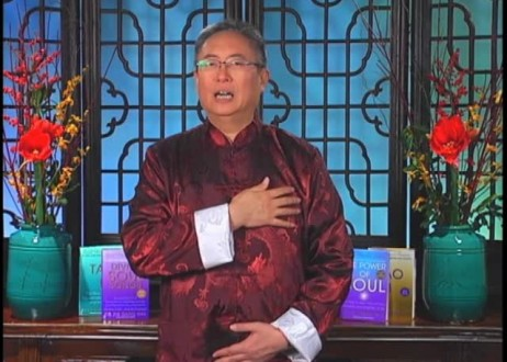 Divine Soul Song Series: Heal and Rejuvenate Your Heart with Dr and Master Sha, Part 3 of 6