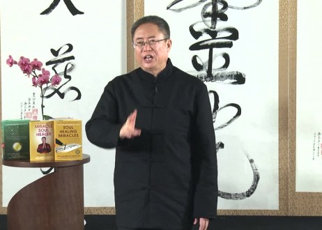 Tao Healing for Your Back – Part 4 – Receive Permanent Treasures