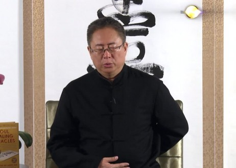 Tao Healing for Your Kidneys – Part 1 – Four Power Techniques