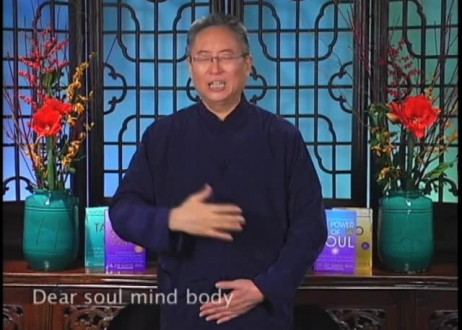 Divine Soul Song Series: Heal and Rejuvenate Your Stomach with Dr and Master Sha, Part 3 of 6