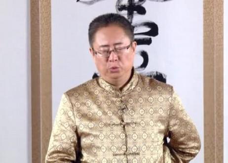 Tao Healing for Your Kidneys – Part 2 – Tao Song