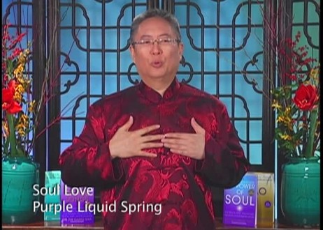 Divine Soul Song Series: Heal and Rejuvenate Your Lungs with Dr and Master Sha, Part 6 of 6