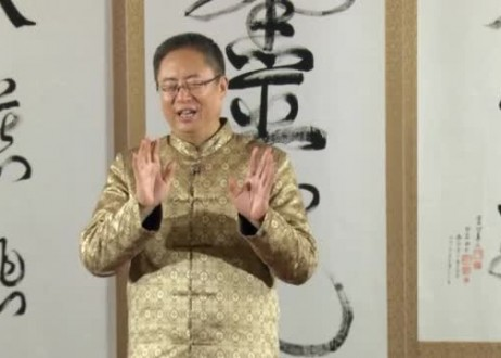 Tao Healing for Depression and Anxiety – Part 2 – Tao Song