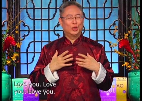 Divine Soul Song Series: Heal and Rejuvenate Your Skin with Dr and Master Sha, Part 2 of 6