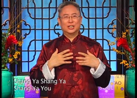Divine Soul Song Series: Heal and Rejuvenate Your Skin with Dr and Master Sha, Part 3 of 6