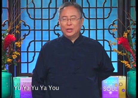 Divine Soul Song Series: Heal and Rejuvenate Your Bones and Joints with Dr and Master Sha (Part 3 of 6)