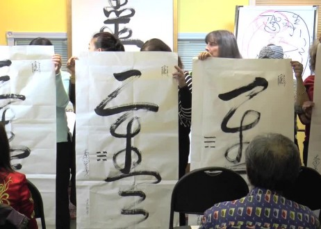 Dr. and Master Sha Creates a Tao Chang Calligraphy Field for Master Sha's Tao Healing Center in Vancouver