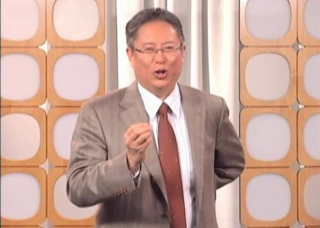 Self Healing for Kidneys with Master Sha