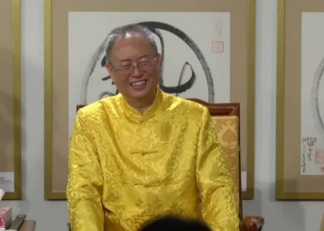 Self Healing for Small Intestine with Master Sha