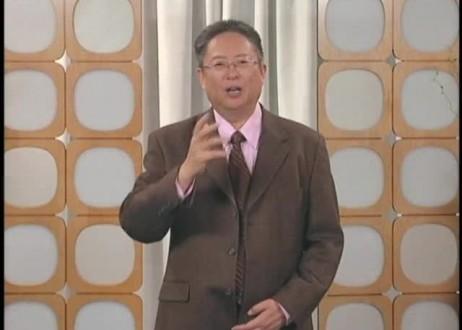 Self Healing for Lower Dan Tian with Master Sha