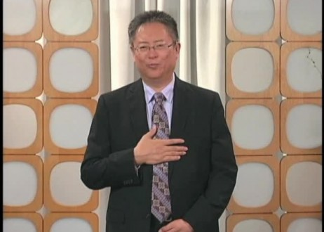 Self Healing for Finances with Master Sha