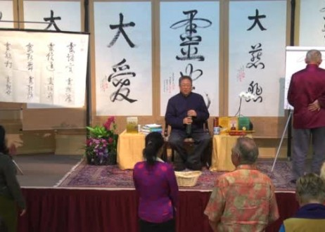 Master Sha Teaches Line Forty-Five to Fifty-Six of Tao Jing Text and Traces Calligraphy