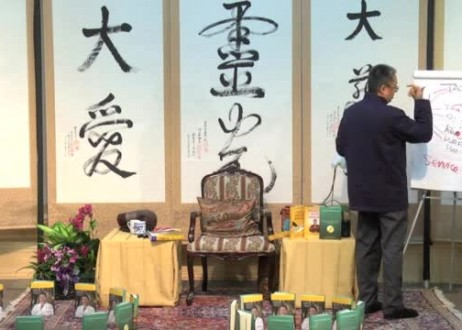 Master Sha Teaches the Eighty First Chapter of Dao De Jing