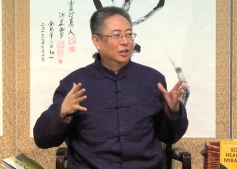 Master Sha Teaches Immortal Tao Classic and Tao Normal and Reverse Creation