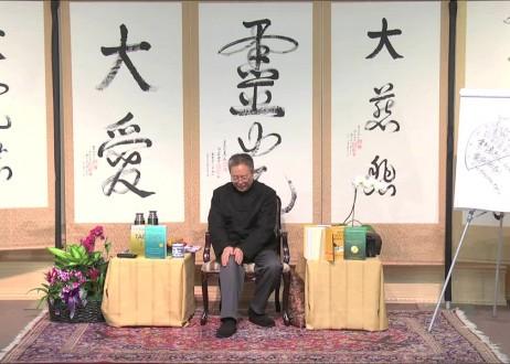 Dr. and Master Sha Teaches Ancient Tao Wisdom of San Mi & Four Secrets and Twelve Di Zhi