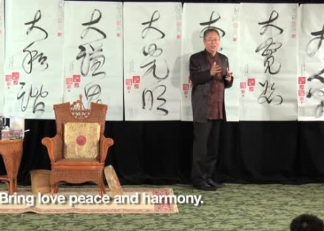 Master Sha Teaches Tao Song of Fourth Soul House and the Ten Da
