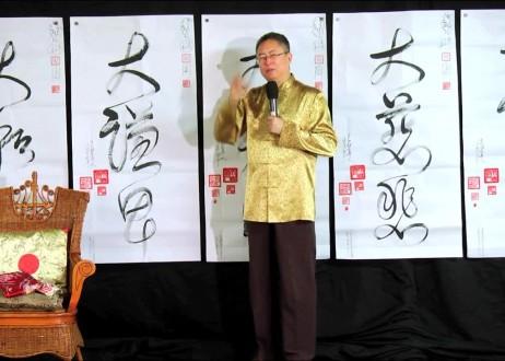 Master Sha Teaches and Chants the Ten Da