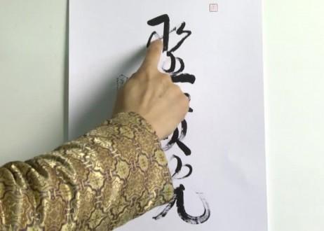 6. Sheng Xian Guang (Saints' Light)