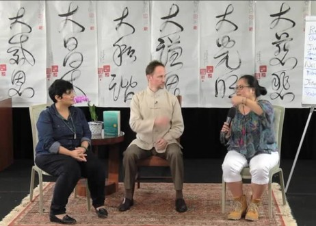 Learn the Immortal Tao Classic with Master David: Lines 105 - 130