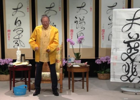 Master Sha Teaches Da Ci Bei