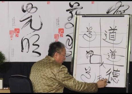 1. Tao De