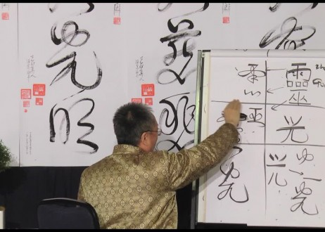2. Ling Guang