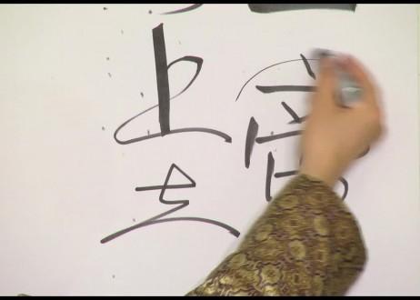 7. Shang Di Guang