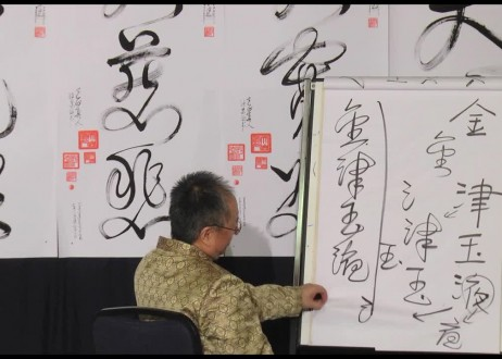16, Tao Sheng Yi, Tian Yi Zhen Shui, Jin Jin Yu Ye, Yan Ru Dan Tian