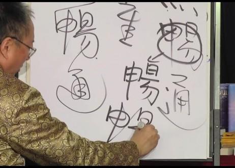18. San Jiao Chang Tong